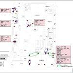 電気図PDF